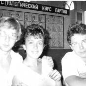 1987, 10 «Б» (Новиков Денис, Кононюк Елена, Бургасов Артем)