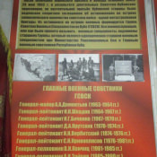 2020-02-23. Группа советских военных специалистов на Кубе