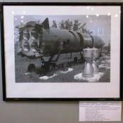 Баллистическая ракета Р-12 (не Куба)