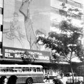 На улице Гаваны