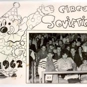На гастролях Московского цирка в Гаване. Октябрь-ноябрь 1962 года.