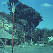 1968-1970. Зона отдыха «Чайка», фото 2