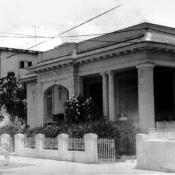 1973-1975. Каса