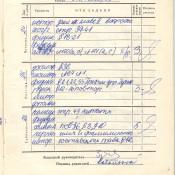 1974-1975. 7 класс. Октябрь