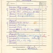 1975-1976. 8 класс. Октябрь