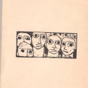 Обратная сторона книги
