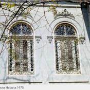 Красивые окна, 1975