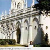 Приход Ведадо, колледж Де ла Саль,1976