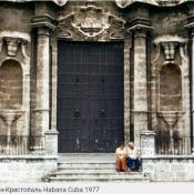 Собор на Сан-Кристобаль, 1977