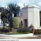 Кладбище Колон в Гаване, фото 15