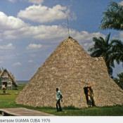Индейский вигвам, Гуама, 1976