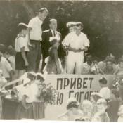 Гагарин Юрий Алексеевич, первый космонавт Земли, на встрече с жителями Кубы. Республика Куба. 1961 г.