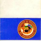Удостоверение к знаку «Distintivo XX aniversario de la Union de Jovenes Comunistas» («20-летие Союза молодых коммунистов») Шарапова Виктора Фроловича.