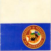 Удостоверение к знаку «Distintivo XX aniversario de la Union de Jovenes Comunistas» («20-летие Союза молодых коммунистов») Коровинского Игоря Михайловича. 1982 г.