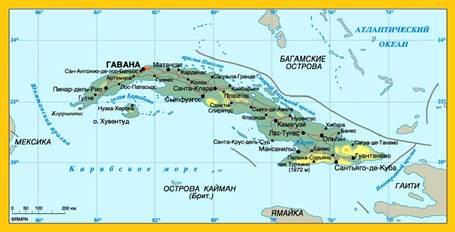 Е.Г. Емельянов. Куба, далекая и близкая, всегда со мной. 1967-1968. Часть 1.