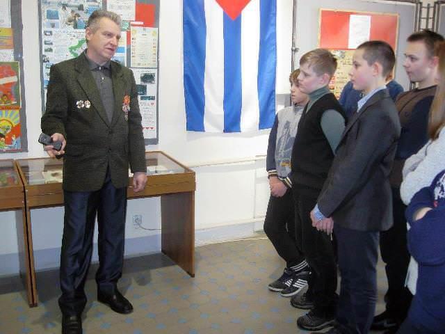 Кубинские экскурсии