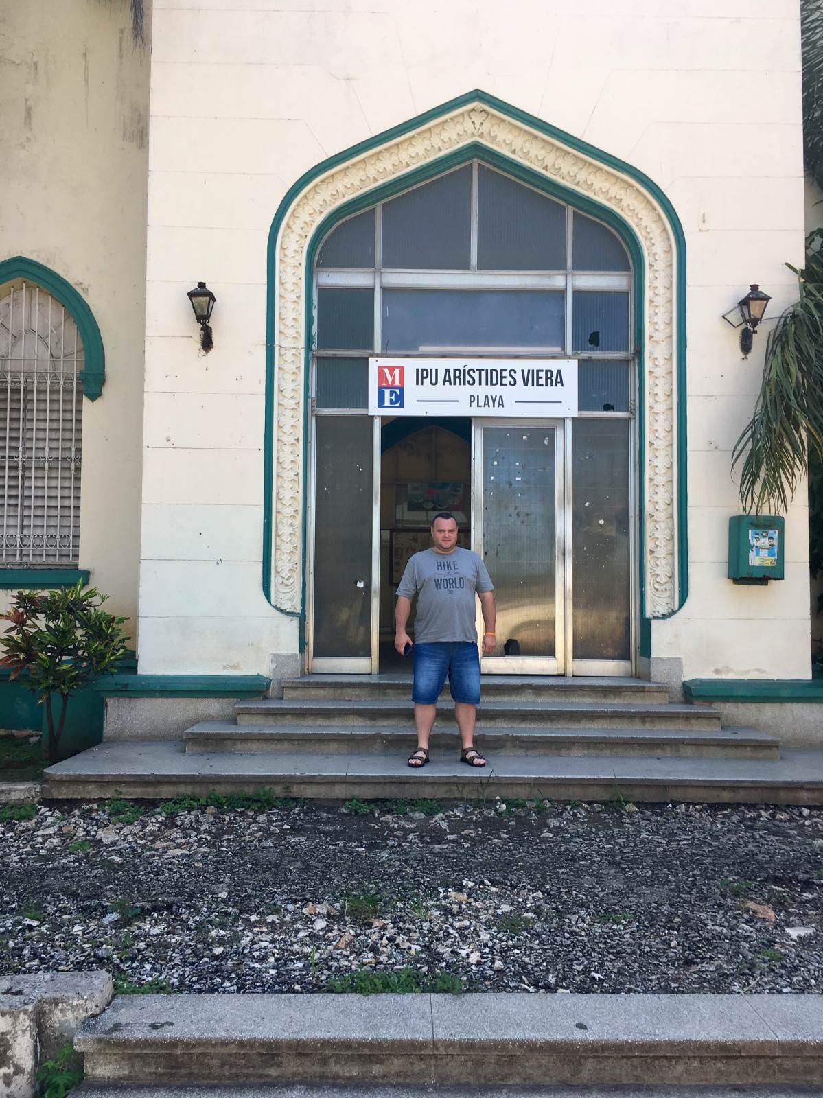 Посольская школа в Гаване. Август 2018 года.
