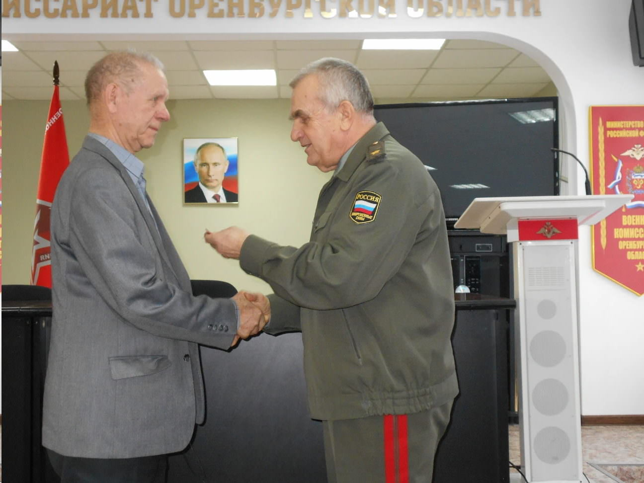 http://cubanos.ru/_data/2019/01/ml01.jpg