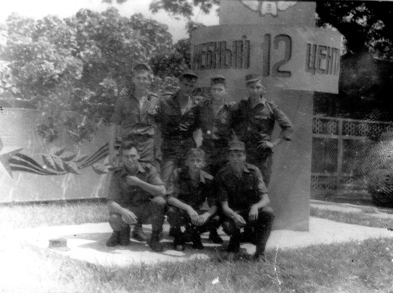Белоусов Александр, 1989-1991, 4 ОМСБ, взвод управления начальника артиллерии (ВУНА), Нарокко