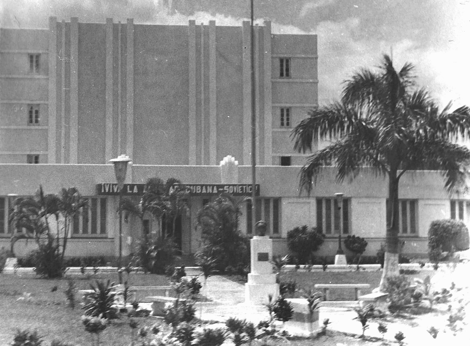 Клуб и штаб 20 отдельного мотострелкового батальона. Торренс, 1967–1968 гг. Из архива Е. Емельянова.