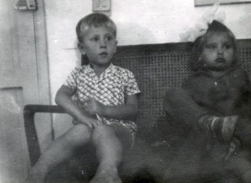 1965. Манагуа. Семья Луниных.