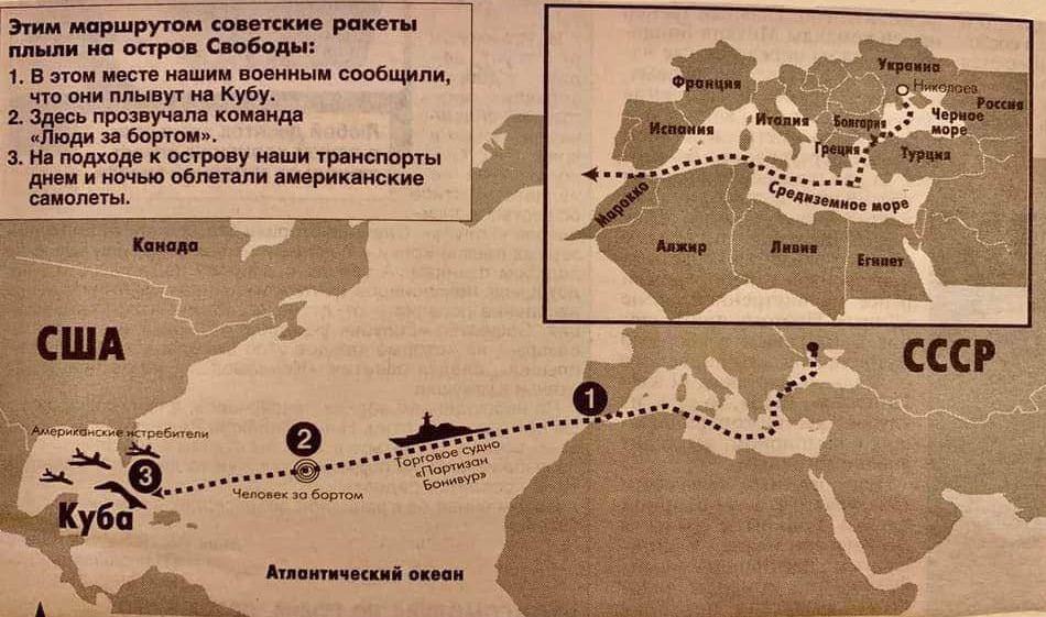 Шарий Василий. Хождение за два моря и один океан, 1962
