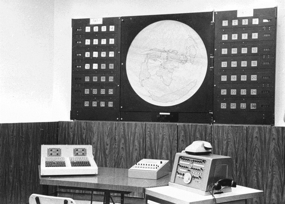 Бубнов Валерий. История комплекса «Радуга» на Кубе