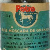 Цельный мускатный орех для кулинарии