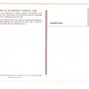 269. Тип RTC, номер 049, обратная сторона