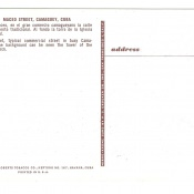 Тип RTC, номер 041, обратная сторона