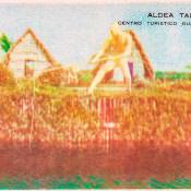 Индейская деревня, открытка 2