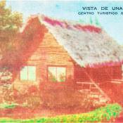 Индейская деревня, открытка 8