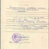 1972-05-29. Направление на подготовительное отделение Симферопольского сельскохозяйственного института.