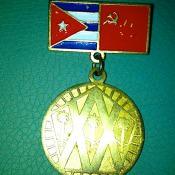 http://cubanos.ru/_data/gallery/foto013/thumbs/thumbs_m20o.jpg
