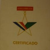 1986-10-14. Удостоверение Передовика (Vanguardia) Революционных Вооруженных Сил (FAR). Титульный лист.
