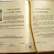1966-05-25. Почетная грамота