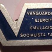 Значок «Передовик армейского социалистического соревнования FAR»