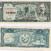 1 песо 1959 года