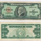 5 песо 1960 года