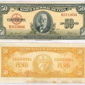 50 песо 1958 года