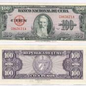 100 песо 1958 года