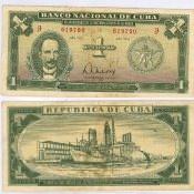 1 песо 1975 года