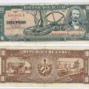 10 песо 1960 года с подписью Че Гевары