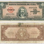 10 песо 1960 года