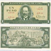 1 песо 1985 года