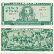 5 песо 1986 года
