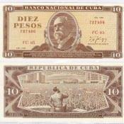 10 песо 1986 года