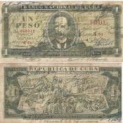 Купюра 1 песо с подписями сослуживцев