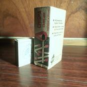 209. 1980 - Большок коробок спичек - сравнение с обычным коробком