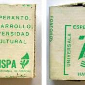 Кубинские спички 4